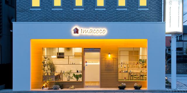 株式会社Imacoco/株式会社 栗東ハウジング